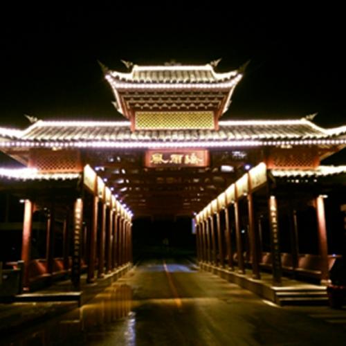 贵州万山 九丰农业博览园