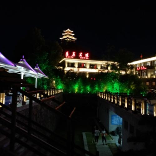贵州万山朱砂古镇 悬崖宾馆